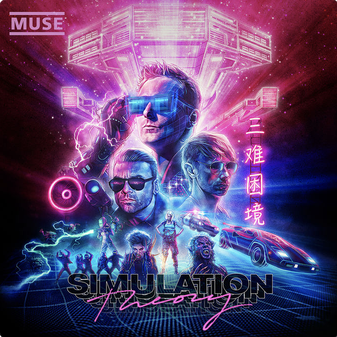 Muse+blends+old+with+new+in+Simulation+Theory